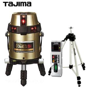 タジマ レーザー墨出し器 GT8ZS-ISET 受光器・三脚付セット