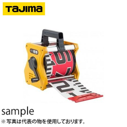 タジマ シムロンロッド軽巻 100mm×20m KM10-20K スタンド付テープロッド