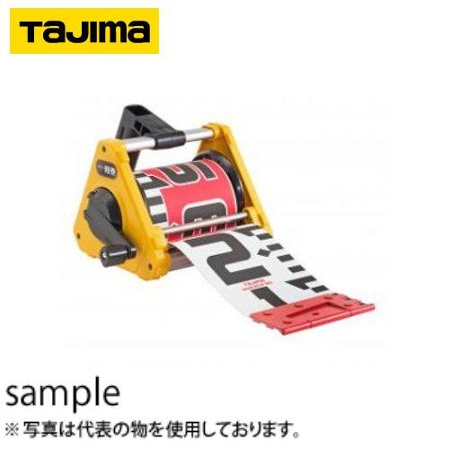 タジマ シムロンロッド軽巻 60mm×10m KM06-10P スタンド付テープロッド 両面20cmアカシロ
