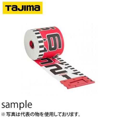 タジマ シムロンロッド 120mm×20m SYR-20WK 裏面1mアカシロ テープのみ【在庫有り】【あす楽】