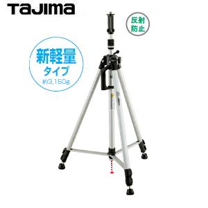 TAJIMA タジマ レーザー墨出し器用アクセサリー 新作続 ELV-300LT エレベーター三脚3000ライト 通販