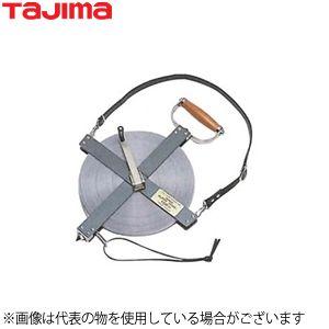 タジマ エンジニヤスーパーワイド 幅13mm 長さ100m 張力100N ESW-100【在庫有り】【あす楽】