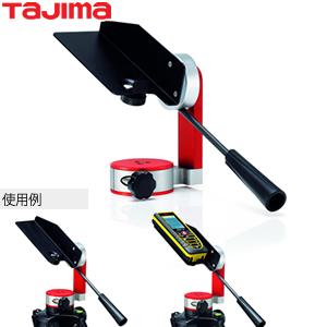 タジマ レーザー距離計 DISTOアクセサリー DISTO-TA360 ディスト用アダプターアタッチメントTA360