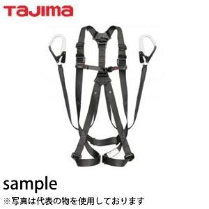 タジマ フルハーネスGS 平ロープ ダブルL1セット 黒M A1GSMFR-WL1BK【在庫有り】【あす楽】