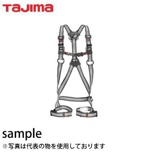 タジマ 墜落制止用器具 フルハーネスZA ライン白 L  AZAL-LWH【在庫有り】【あす楽】
