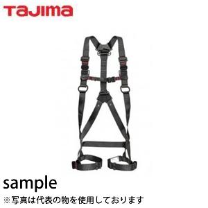タジマ フルハーネスZA 黒 M  AZAM-BK【在庫有り】【あす楽】