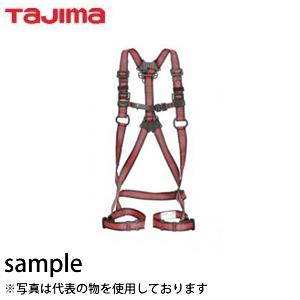 タジマ フルハーネスZA ライン赤 M  AZAM-LRE【在庫有り】【あす楽】