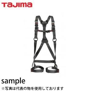 タジマ 墜落制止用器具 フルハーネスZS 黒 S  AZSS-BK【在庫有り】【あす楽】