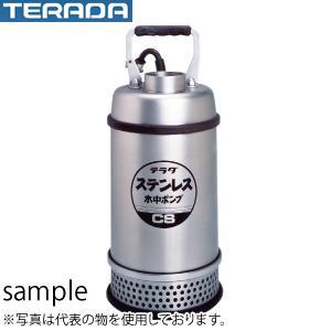 寺田ポンプ製作所 水中ポンプ CS-400TL CS形底水用・化学溶液用 非自動 三相200V 60Hz 新素材製/ステンレス製 口径50mm