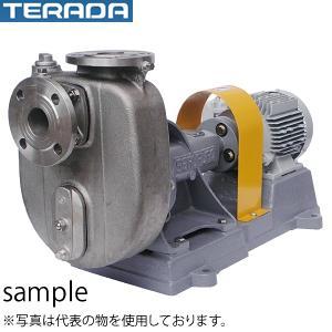 寺田ポンプ製作所 陸上ポンプ SCS13 CO-3 直結/自吸式 モーター付 三相200V 50Hz ステンレス製 口径40mm