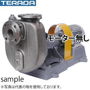 寺田ポンプ製作所 陸上ポンプ(ステンレス製) 直結/自吸式 CO形グランドパッキン SCS13 COH-6 モーター無し 50Hz 4極(4P) 口径:80mm