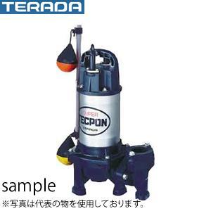 寺田ポンプ製作所 水中ポンプ PGA-400 新素材製/ステンレス製 自動 単相100V 60Hz PGA形汚水用 口径50mm