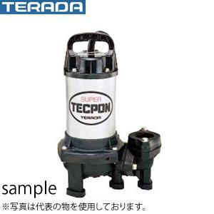 寺田ポンプ製作所 水中ポンプ PX-400 新素材製/ステンレス製 非自動 単相100V 60Hz PX形汚物混入水用 口径50mm