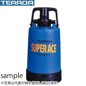 寺田ポンプ製作所 水中ポンプ 新素材製/ステンレス製 S-500LN形底水用  S-500LN 非自動 50Hz 2極(2P) 口径:25mm