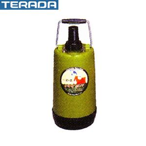 寺田ポンプ製作所 家庭用水中ポンプ SP-150B 単相100V 60Hz ファミリ-ポンプ 口径32mm