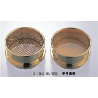 テラオカ 土壌ふるい 枠真鍮/網ステンレス φ100×H43mm 500um :12-0977-04