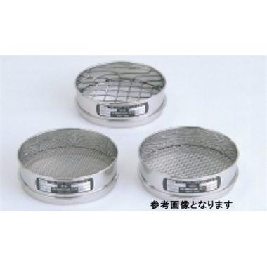 テラオカ 粗粒ふるい 枠網共ステンレス φ200×H45mm 8.0mm :12-0987-17