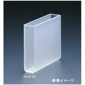 テラオカ フッ素樹脂栓付標準セル AUV-S10-20 2面透過 :16-0901-66 ※返品不可