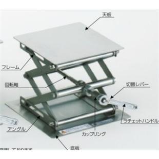 テラオカ テラジャッキラチェットハンドル式 RSUS30-30 ステンレス :99-1620-44