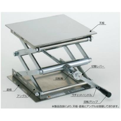 テラオカ テラジャッキラチェットハンドル式 RSUS30-30G ステンレス :99-1620-64