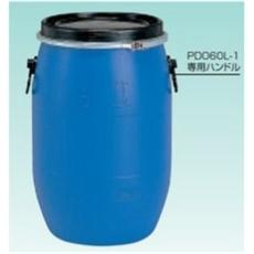テラオカ プラスチックドラム PDO60L-1 :24-4001-50 ※送料別途お見積り