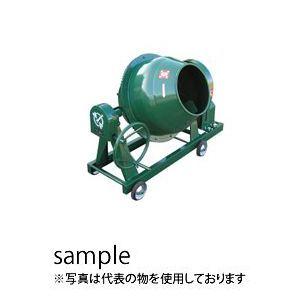 トンボ工業 ミキサ NGM 2.5BM4 車輪なし モーター付き 100V(400W)[送料別途お見積り]