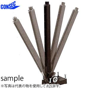 コンセック 口59 角調調整ベース AB-591-1085 取付座:190×295mm 高さ:1087mm