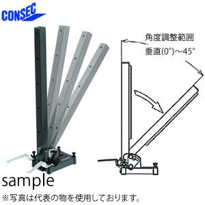 コンセック □40 角度調整ベース 角度調整ベース AB-401-580 取付座:135×190mm 高さ:580mm AB-401-580 高さ:580mm, クガグン:a4e4c5d5 --- ferraridentalclinic.com.lb