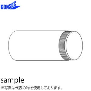 """コンセック Aロッドねじ3点式コアビット チューブ(T) 14""""×300L 有効長:270mm"""