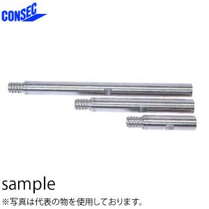 コンセック 延長ロッド(Aロッドねじ用) 500L 外径:φ41×有効長:500mm スパナ寸法:36mm