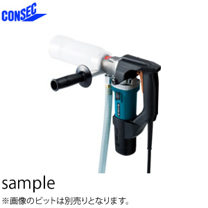 コンセック 湿式アンカードリル ADD-020H ビット取付ねじ:Asロッドねじ(G1/2ねじ) 適用クランプ:□74