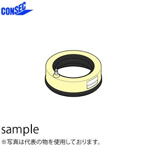 """コンセック 天井用水処理パッド(油圧専用) CP-5 ゴム製 5""""専用 [受注生産品]"""