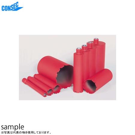 コンセック Cロッドねじ SPF用コアビット(湿式) φ65×260A