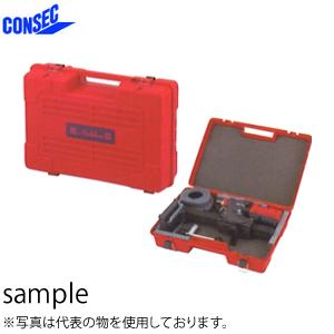 コンセック キャリングケース FC SPF-160C,SPF-180C2用
