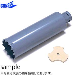 コンセック Cロッドねじ HDD用コアビット(乾式) H2 φ14.5×200L