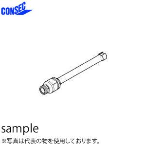 コンセック G1/2ねじ ADD用乾式アンカービット N1 φ20.0×150L 外径:20.0mm 有効長:150mm