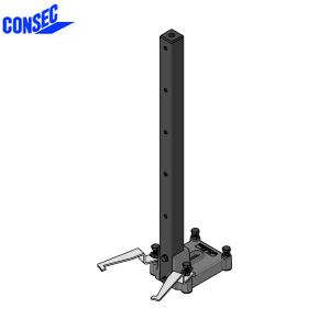 コンセック □40 標準ポールベース SB-401-700 取付座:127×161mm 高さ:700mm