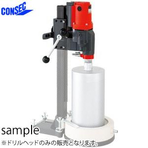 【在庫有り】 【あす楽】 T-13A コンセック ステンレス製 給水タンク