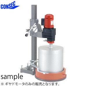 只konsekku 2段变速湿法koadorirugiyadomota安装SPX-14A核心比特:A鱼竿螺丝适用杆:□59