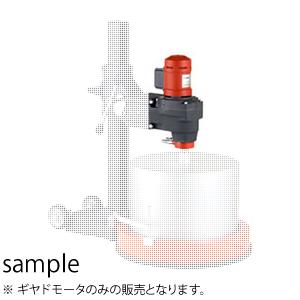コンセック 二段変速 湿式コアドリル ギヤドモータのみ SPX-24A Pro Aロッドねじ 単相230V 適用ポール:□74