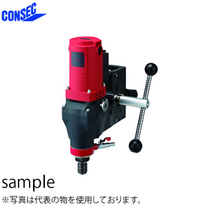 SPN-202A-E core bit attaches only コンセック wet process core drill drill head: A rod screw application pole: □49 automatic feed device correspondence
