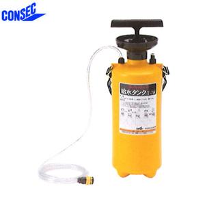 コンセック 給水タンク 樹脂製 T-7A【在庫有り】【あす楽】
