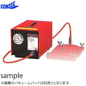 コンセック バキュームポンプ VPM-50V