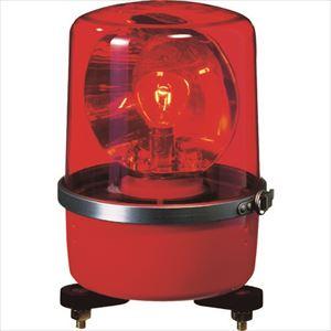 ■パトライト SKP-A型 中型回転灯 Φ138 色:赤 SKP-102A-R (株)パトライト[TR-1006843]