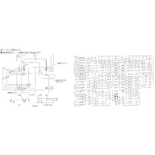■ダイキン サブプレート 接続口径Rc1/2 JF-02M04 ダイキン工業(株)[TR-1015702]