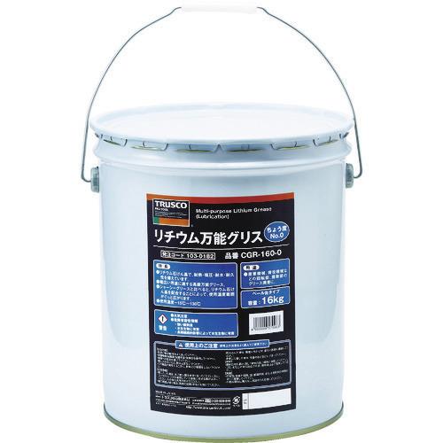 ■TRUSCO リチウム万能グリス #0 16kg CGR-160-0 トラスコ中山(株)[TR-1030182]