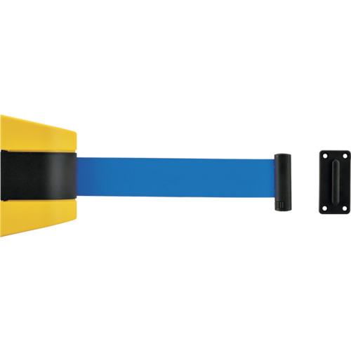 ■緑十字 ベルトパーテーション(壁面設置タイプ) ベルト:青/5M 受け金具付  〔品番:332098〕[TR-1030207]