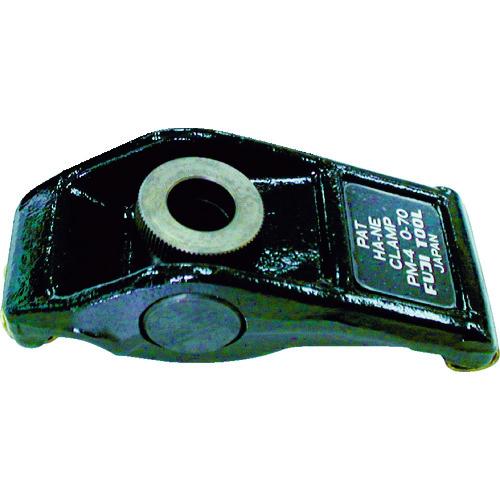 ■フジ ハネクランプ本体 M14用 2個1組 PM-4 フジツール(株)[TR-1030388]