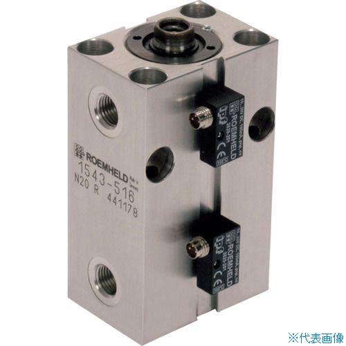 ■ROEMHELD ブロック・シリンダー ストローク 50mm ピストン径32  〔品番:1544516〕[TR-1034976]