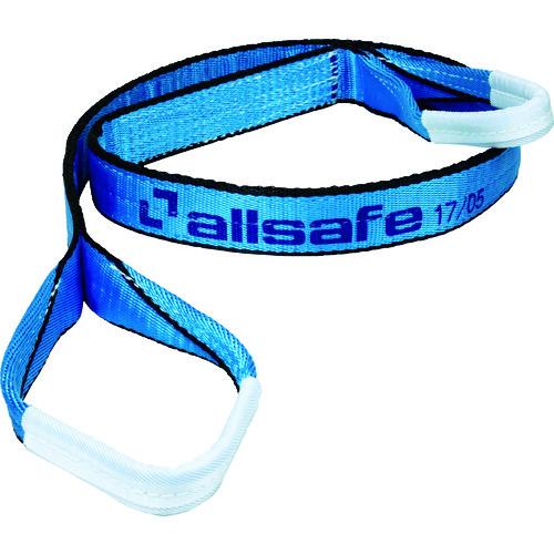 ■allsafe オールセーフスリングベルト3E50x4.5m スカイブルー AS3E50-45 オールセーフ(株)[TR-1109327]